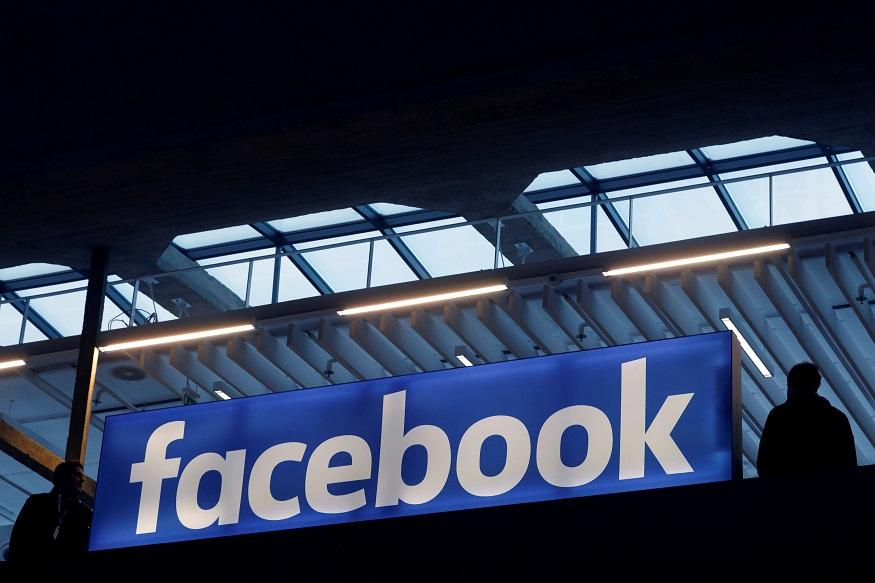 Facebook Dismisses Pakistan's Request Over Mobile Link-up