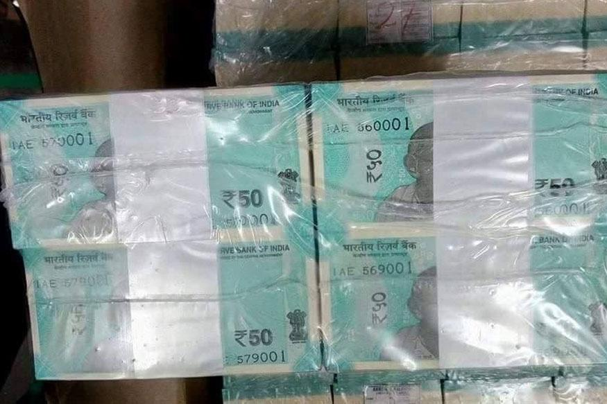 New Fluorescent Blue ?50 Note Comes on the Hampi Chariot!